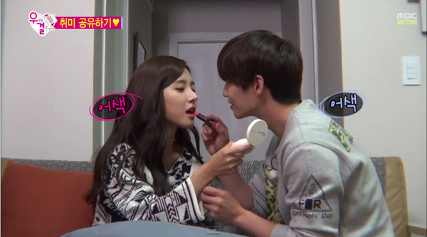 Kim So Eun-Song Jae Lim-Lipstick-2