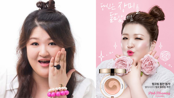 Lee Gook Joo-Cosmetic-2