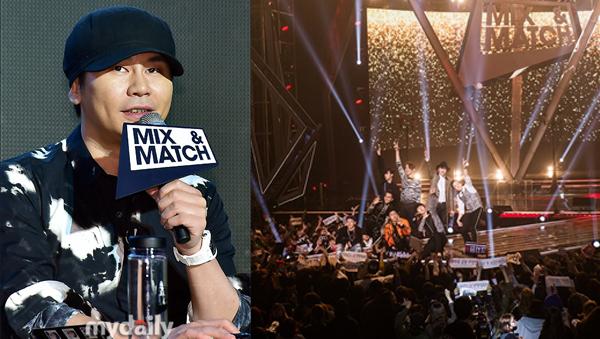 YG-Mix and Match