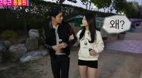 Yura-Jonghyun-1