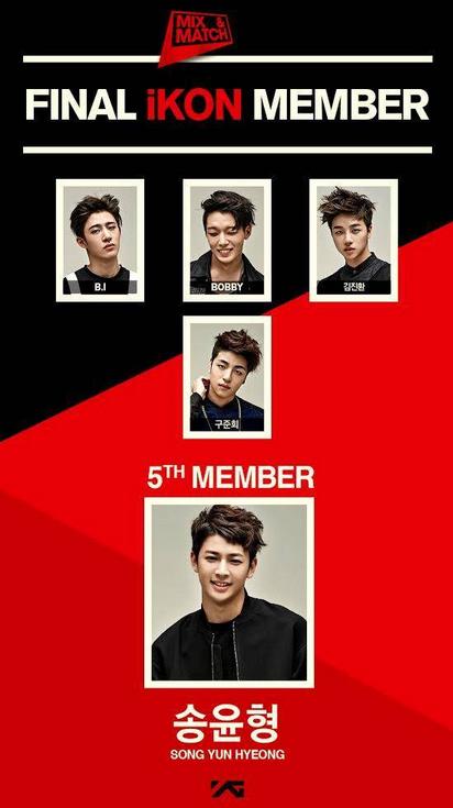ikon_son yun hyeong_5th_member