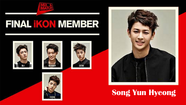 ikon_son yun hyeong_5th_member_2014