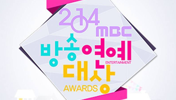2014 MBC Entertainment Awards_winner