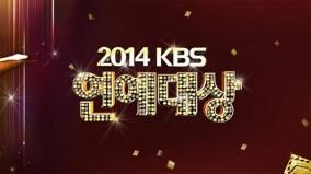 2014 kbs entertainment awards_winner