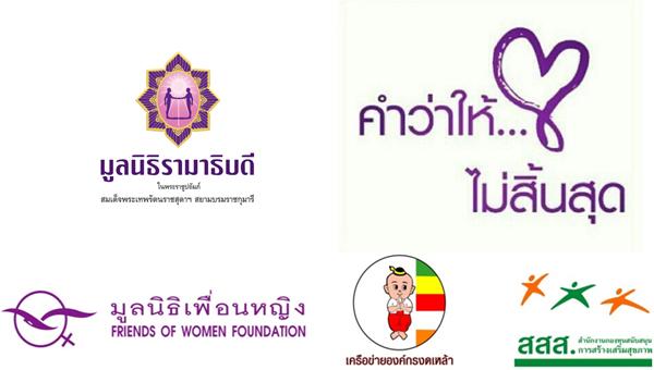 donate_campaign