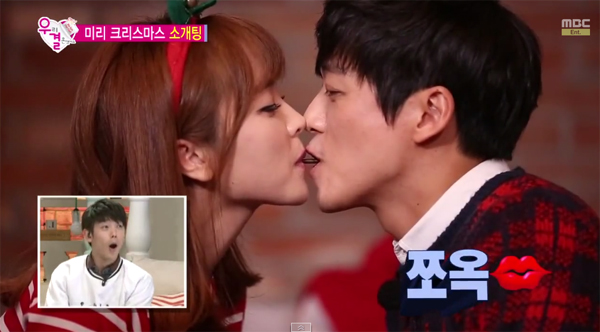 mgoongmin_hongjinyoung_lips_touch