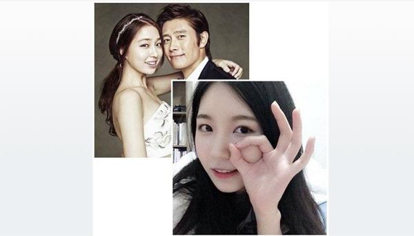 Lee Byung Hun-Lee Ji Yeon-Roommate