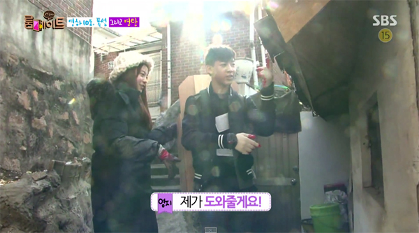 bambam_youngji_roommate_2015