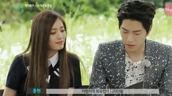 hongjonghyun_nana_denie_dating_2015
