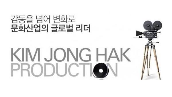 hwajeong_drama_2015