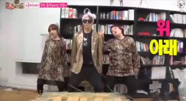 jackson_youngji_gukjoo_cover_up&down_exid_roommate_2015