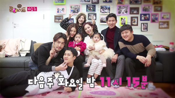 roommate_preview_twin_guest