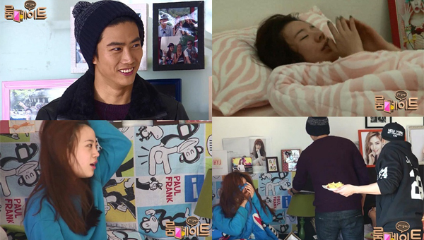Taecyeon-Roommate-1
