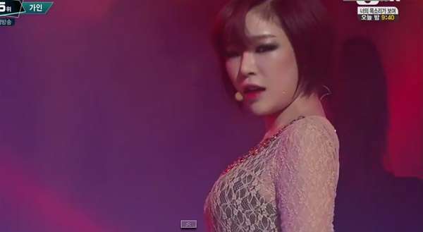 Gain-Paradise Lost