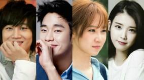 Kimsoohyun-IU-gonghyojin-chataehyun-producer-series