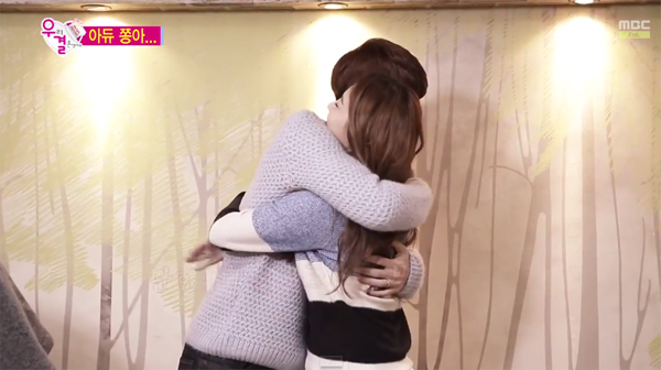 yura_hong jong hyun_hug_good bye_we got married_2015