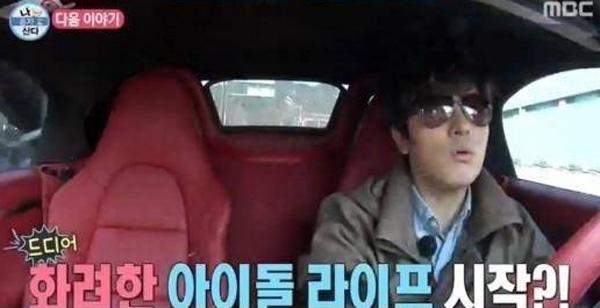 dongwan_shinhwa_2015_1