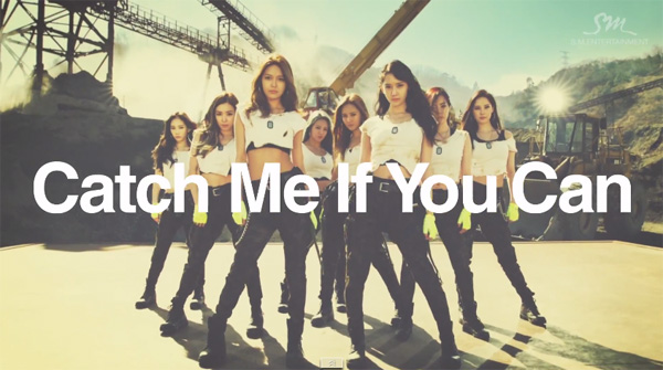 girls generation_mv_teaser_catch me if you can