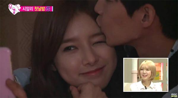 kimsoeun_songjaerim_150404