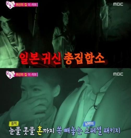 lee-jong-hyun-gong-seung-yeon-we-got-married-2