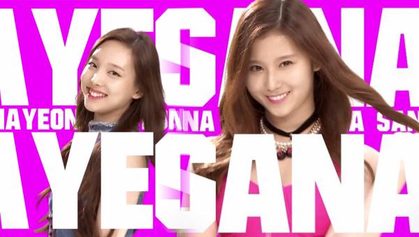 nayeon_sana_sixteen_jyp