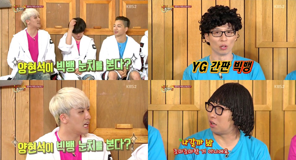 BIGBANG-Happy-Together-3-20150521