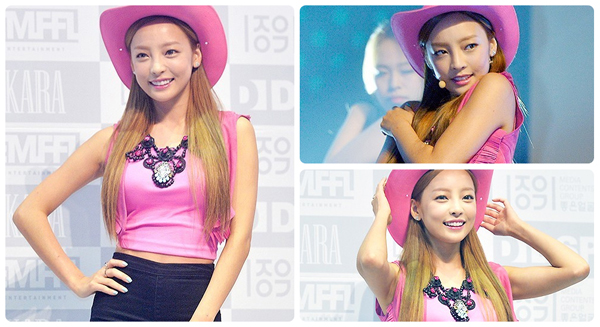 Goo-Hara-CUPID-showcase
