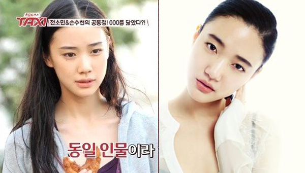 Son Soo Hyun-before-after