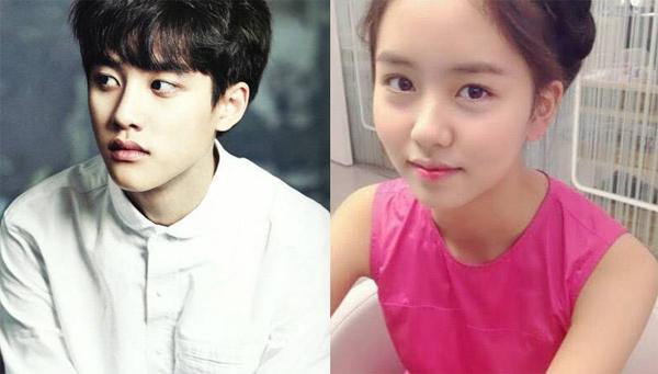 do_exo_kim so hyun_pure love