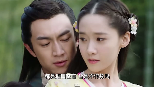 god of war zhao yun_trailer_yoona