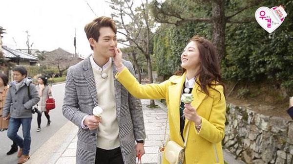 jonghyun-we-got-married