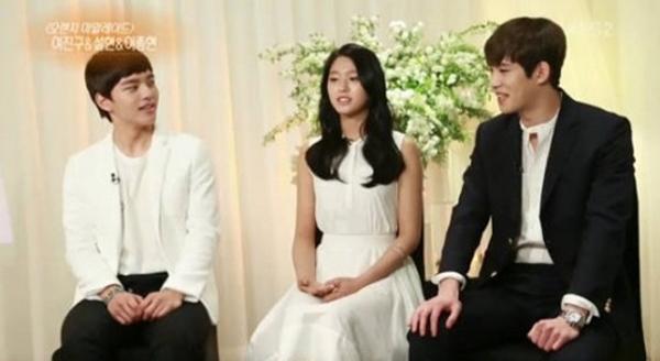 lee-jong-hyun-seolhyun