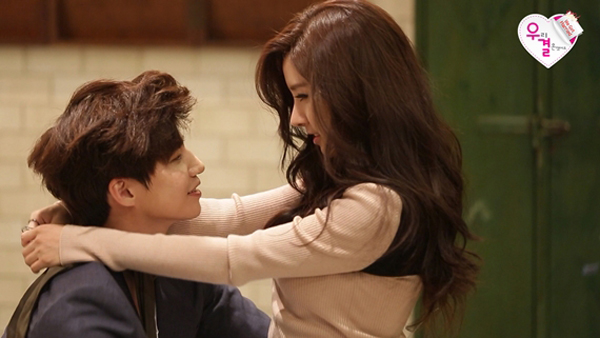 song-jae-rim-and-kim-so-eun