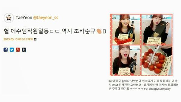 taeyeon_comment_sunny_birthday_sm