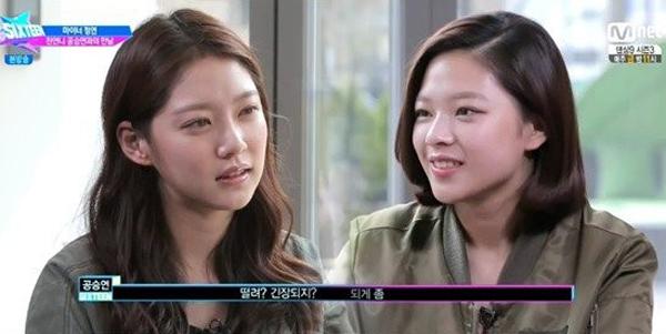 gong-seung-yeon_jungyeon_sixteen