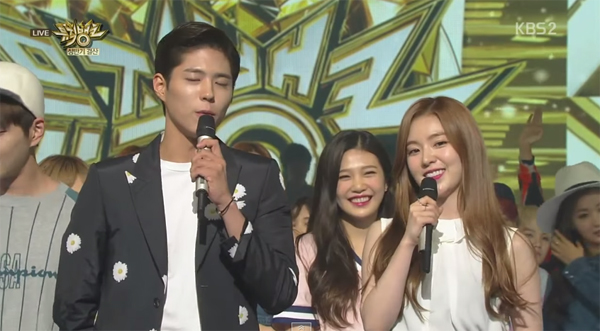 music bank half year special_2015