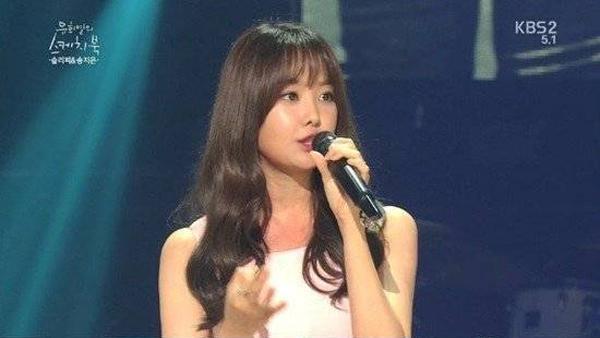 Ji Eun-2