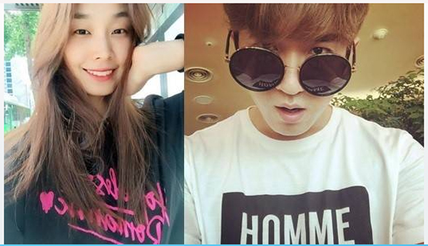 Minwoo-Sohyun-dating