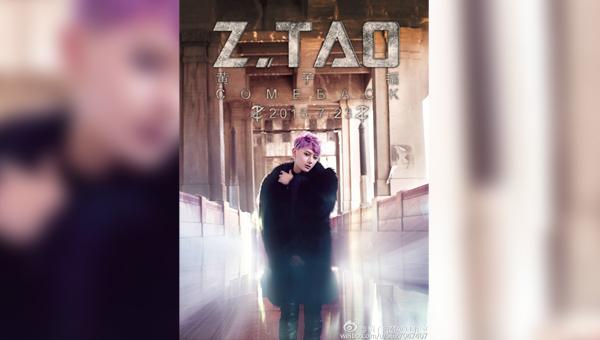 ztao_solo_album
