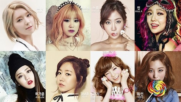 MBC-Girl-Group-Duet-Music-Festival-Members