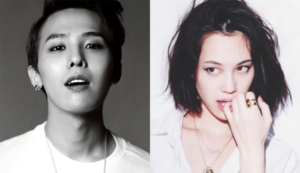 g-dragon-kiko-break up