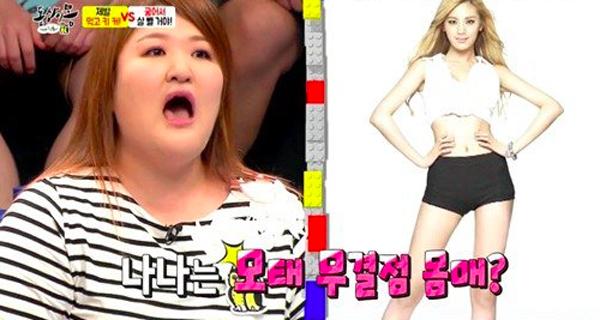 Lee-Gook-Joo-Nana
