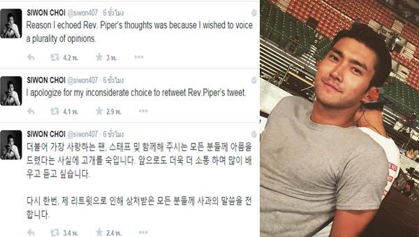 Siwon tweets-3