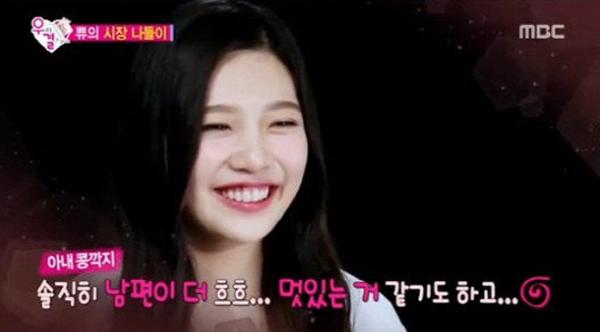 joy-we-got-married-sungjae