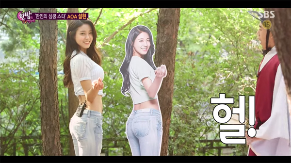 seolhyun-standy-beautyl