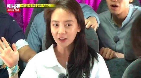 song-ji-hyo-
