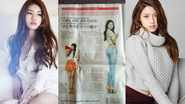 suzy-seolhyun-sports chosun