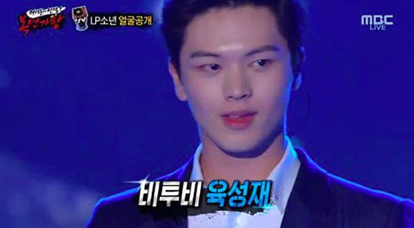 yook-sungjae