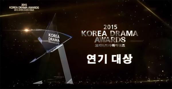 2015 korea drama awards