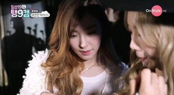 Tiffany-Taeyeon